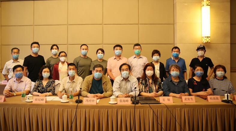 2020营养补充与心脑血管疾病专家学术研讨会在京举办